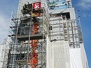 ビル外壁塗装東京都八王子市施工中