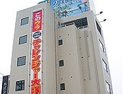 ビル外壁塗装東京都八王子市施工後