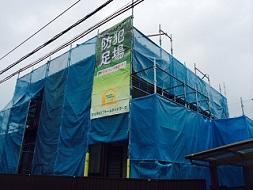 アパート外壁塗装防犯対策