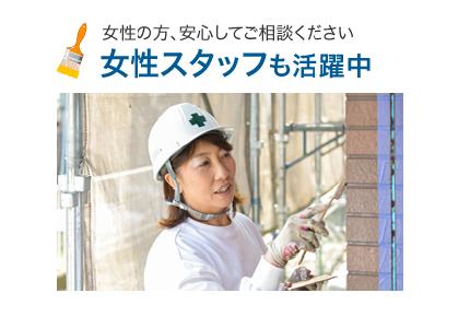 外壁塗装神奈川県秦野市