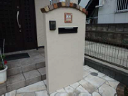 横浜市外壁塗装
