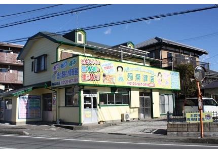 外壁塗装静岡県富士市