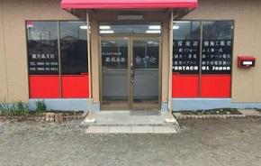外壁塗装 鹿児島市