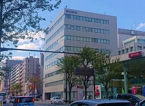 SFI福岡ビル(外壁改修工事)